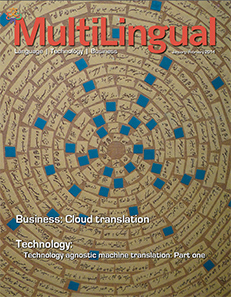 MultiLingual Magazine Cover, Jan/Feb 2014