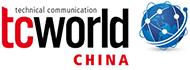 tcworld China 2019 Logo