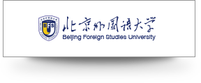 Beijing Foreign Sudies University Logo
